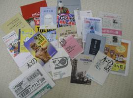 20060710「東京国際ブックフェア2006」2.jpg