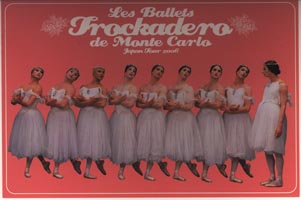 20060717トロカデロ・デ・モンテカルロバレエ団2.jpg