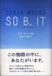20060807[So B. It].jpg