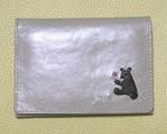 20061003HirohataYukosannoMeishiire-1.jpg