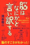 20061221[NouwaNanikatoIiwakesuru].jpg