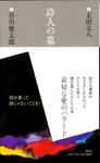 20070201[ShijinnoHaka].jpg