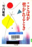 20070903[KotobagaHirakarerutoki].jpg