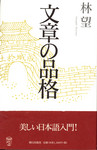 20090108[BunshounoHinkaku].jpg