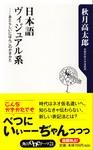 20090813[NihongoVisualKei].jpg